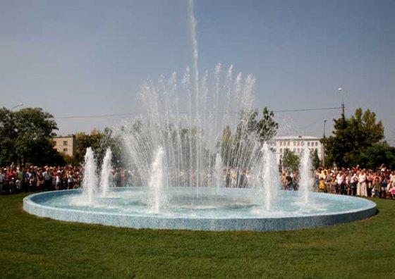 Северодонецк. 2008. Танцующий фонтан